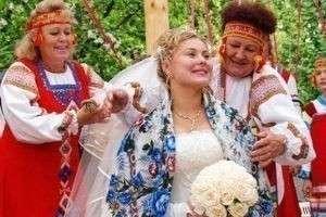 Свадебные традиции и обряды в России