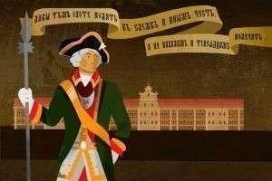 Табель о рангах Петра I – каково значение его введения?