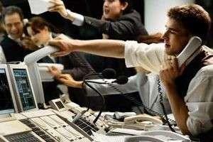 Что такое внебиржевой рынок ценных бумаг?