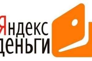 Как пополнить и оплатить Яндекс.Деньги с карты, терминала, кошельков КИВИ и вебмани?
