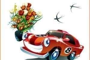 Как празднуют День автомобилиста в России?