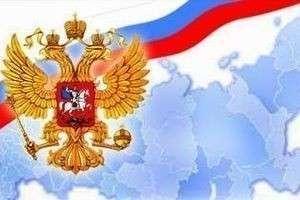 Сколько республик входит в состав Российской Федерации?