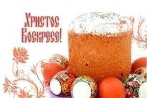 Какого числа будет праздноваться Пасха в 2011 году?