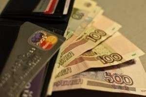 Виды денег и их функции