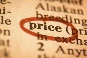 Что такое стоимость?