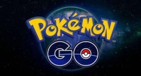 Как играть в Pokemon GO на IOS: Iphone (Айфоне), Ipad (Айпад)