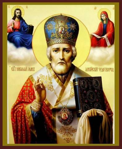 11 августа – День рождения Чудотворца Николая
