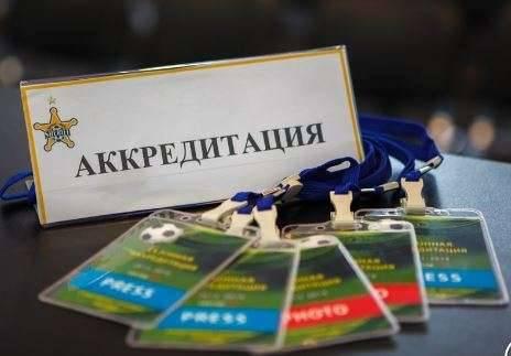 душа, международный день аккредитации открытки для