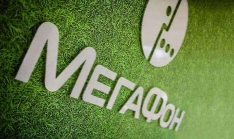 Мегафон «Домашний регион»: все что нужно знать
