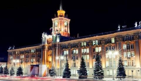 Незабываемый Новый год в Екатеринбурге: куда пойти и где встретить?