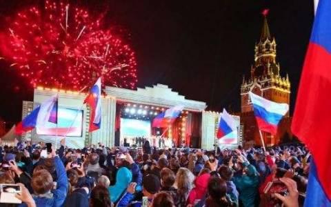 Государственный праздник «День России»