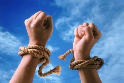 30 июля – Всемирный день борьбы с торговлей людьми