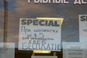 Какой порядок начисления пенсий в Украине?