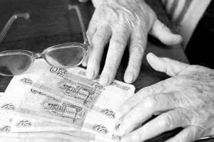 Как осуществляется расчет пенсий в Украине?
