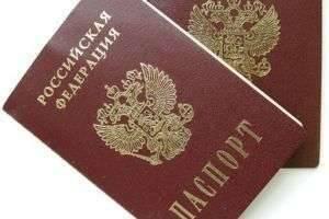 Как получить гражданство России украинцу официально