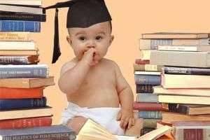 В чем суть образования?