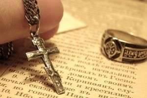 Что такое религия: истоки, принципы и суть религии