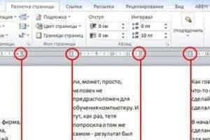 Как в «Ворде» сделать текст в два столбца, а также удалить пустые страницы