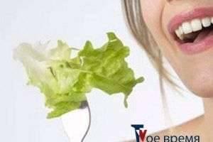 Что такое вегетарианство?