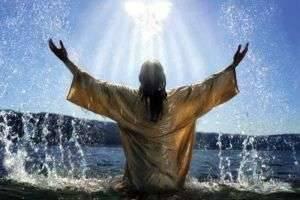 История праздника Крещение Господне: Христос и мы