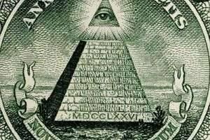Существует ли мировое правительство?