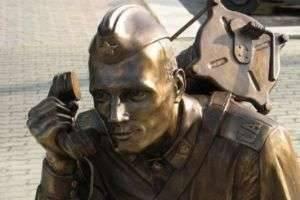 День Военного связиста – коммуникации решают все