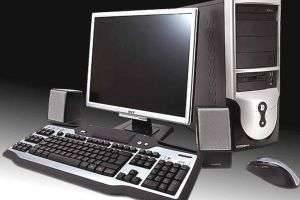 Что такое компьютер и как он появился?