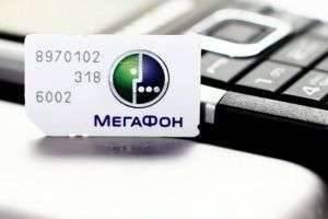 Как взять доверительный платёж на Мегафон?