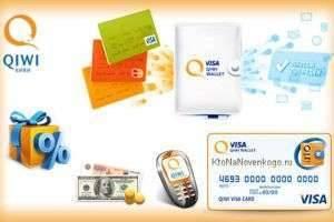 Как платить кредит через киви кошелек