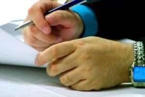 Как правильно написать расписку должнику и заимодавцу на деньги или имущество