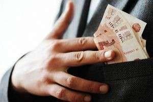 Экономическая полиция или полиция по борьбе с экономическими преступлениями (ГУЭБиПК МВД России)