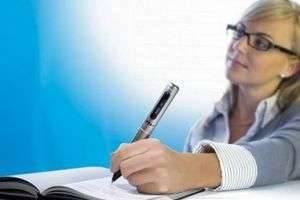 Применяем подручные средства — как стереть ручку с бумаги