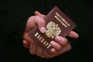 Как получить гражданство РФ: инструкции, советы, порядок действий