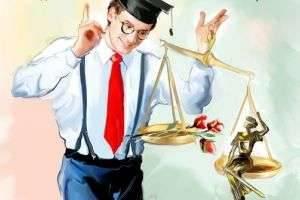 День юриста в России 2014 – история профессии и роль в современном мире
