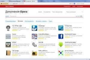Как сделать Оперу браузером по умолчанию в разных версиях Windows?