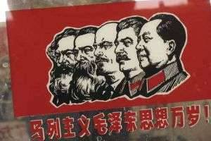 Призрак коммунизма. Или будет ли третья мировая война?