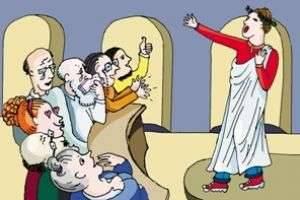 Стесняетесь выступать перед аудиторией? Нужно побороть социофобию!