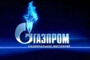 Как устроиться на работу в Газпром  без блата и опыта