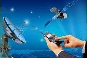 Как отследить мобильный телефон через спутник: доступные способы