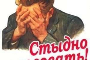 Кому выгодны выборы в Украине 2012 года по новым правилам?