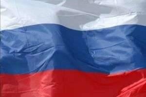 Символы флага России, каковы они и что означают