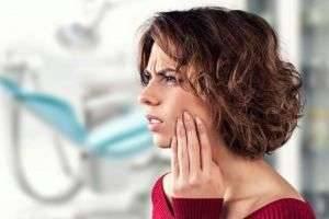 Как избавится от зубной боли в домашних условиях?