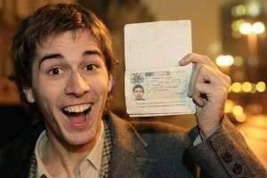 Как получить шенген визу самостоятельно после 14 сентября 2015?