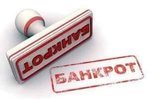 Как стать банкротом? Руководство для должника