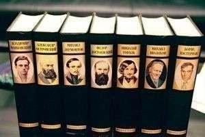 Список писателей классиков русской литературы и их лучших книг