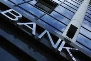 Наиболее эффективные банковские вклады