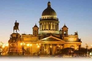 Когда был основан Санкт-Петербург?