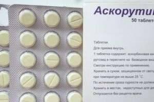 Аскорутин: для чего пьют, от каких болезней поможет и кому просто необходим
