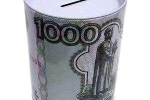 Деньги в банке, или Как сделать копилку своими руками