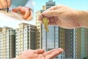 Как приватизировать квартиру: с чего начать, список необходимых документов